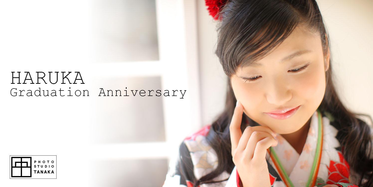 ブログ用_3_20