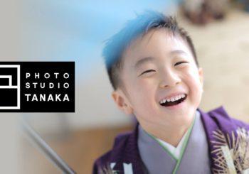七五三★前撮りするなら、田中写真館で!!