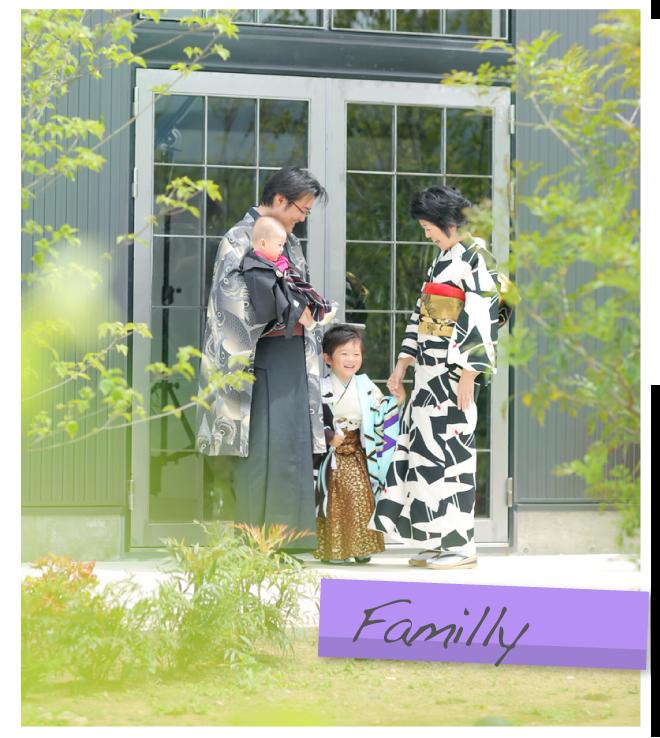 家族写真 ロケーション撮影