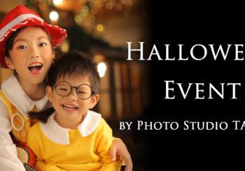 HALLOWEEN EVENT☆