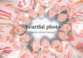 大・大・大人気!!Heartful Photo☆キャンペーン開催中♪♪