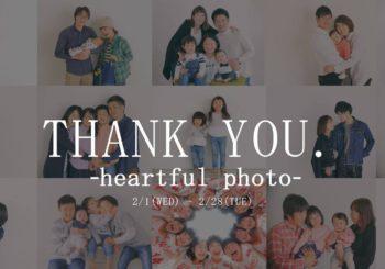 大好評だった♡heartful photo♡みなさんありがとうございました♪♪