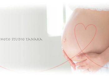 これから産まれてくる赤ちゃんと初めての記念撮影♪Maternity Photo♡