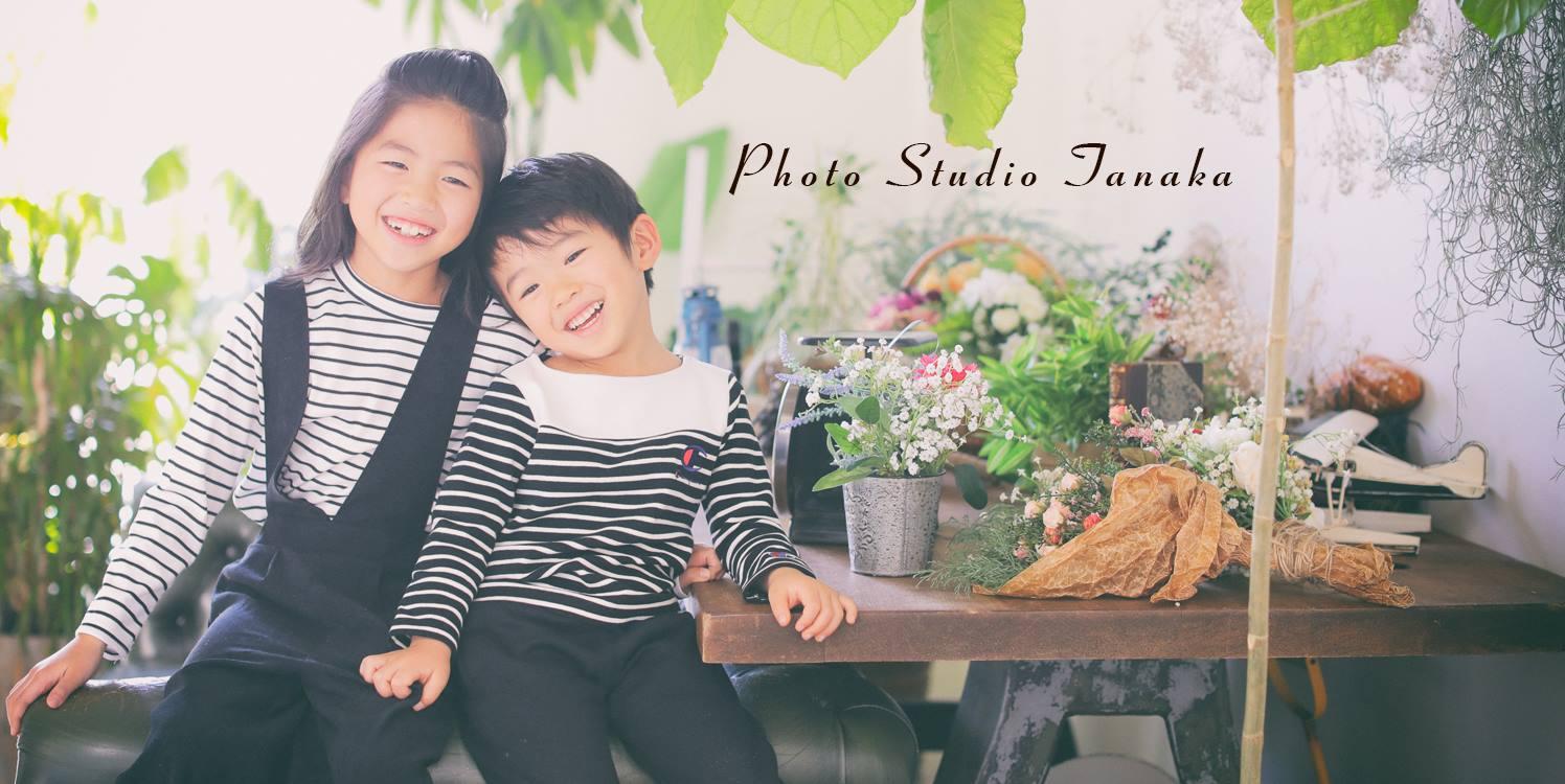 田中写真館☆年内の営業は12月23日までですーーー!!
