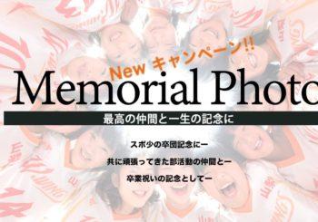 Memorial Photoー最高の仲間と一生の記念にー