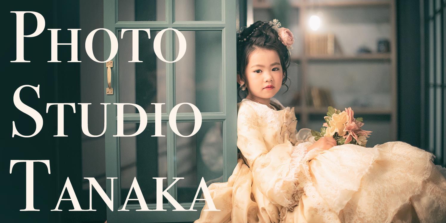 西洋風♪田中写真館オリジナルドレス★