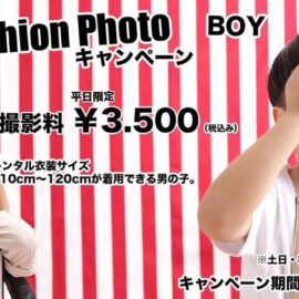 60's fashion photo★boys version♪♪