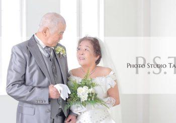 結婚50周年記念♪ご家族様からのプレゼント★フォトウエディング